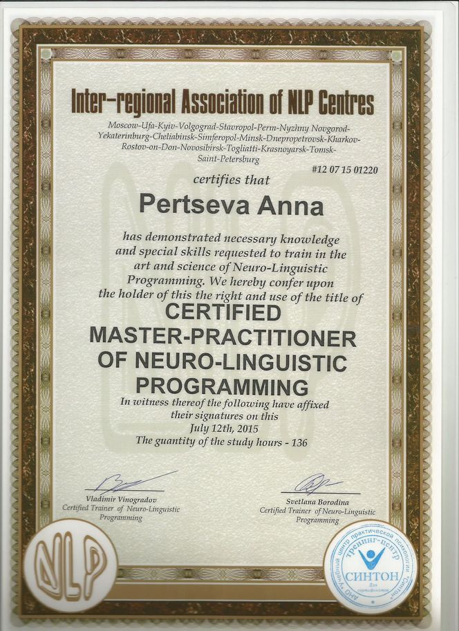 nlp master practitioner certification home study Nlp master practitioner certification is an amazing training to take your skills to the next level.